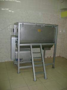 GM - Mixer Garanti Roaster